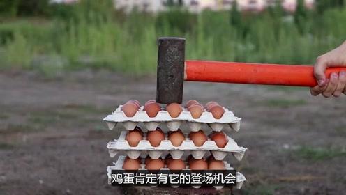 用铁锤重重砸在鸡蛋上,接下来的画面看着太舒服了!