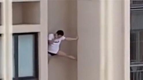隔壁老王又来了,男子颤抖双腿挂在高楼上,电话求救不幸坠亡