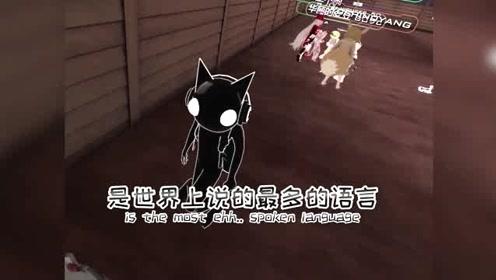偶遇,两个老外在中国服务器里狂飙中文,笑死我了!