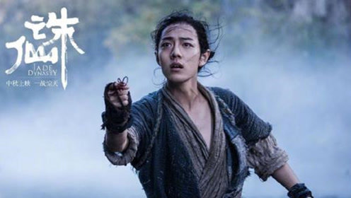 中秋档首日票房3.6亿元破纪录,肖战主演《诛仙Ⅰ》成单日冠军