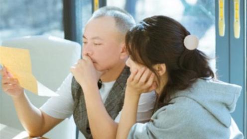 刘涛王珂屡次被传婚变?两人看话剧举止亲密力破传闻