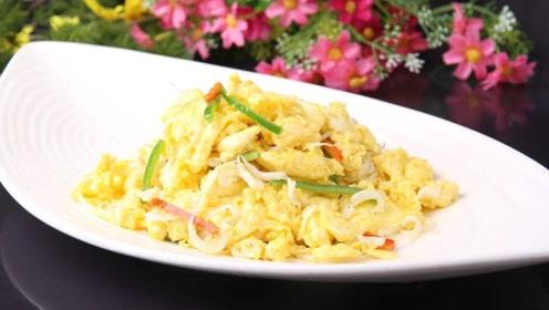 这菜有点贵,用来炒蛋,高蛋白滋养脾胃,孩子要多吃