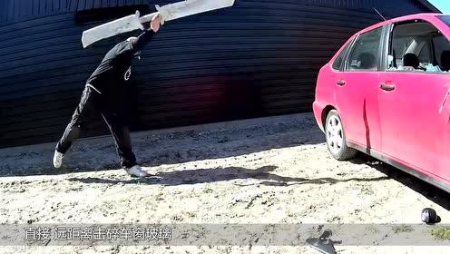 老外砍豪车测试,自制灭霸双刃刀多锋利?瞬间震撼全场!