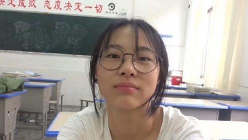 19岁少女涠岛留遗书失踪,最后监控曝光被疑跳海