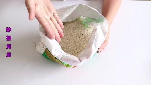 粮店老板说漏嘴,大米生虫不用晒,放进个小东西,让虫子彻底消失