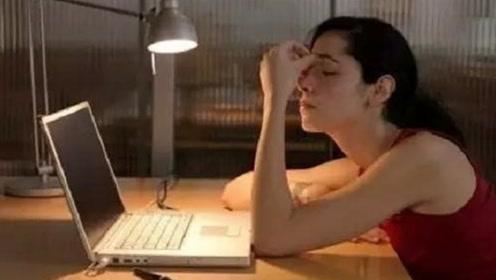 为什么有些人熬夜后第二天也不会感觉到困?看完学习到了!