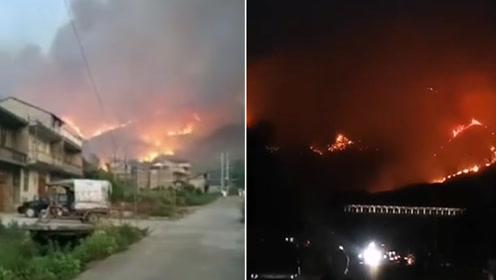 江西上饶突发森林大火 因村民烧田埂引发
