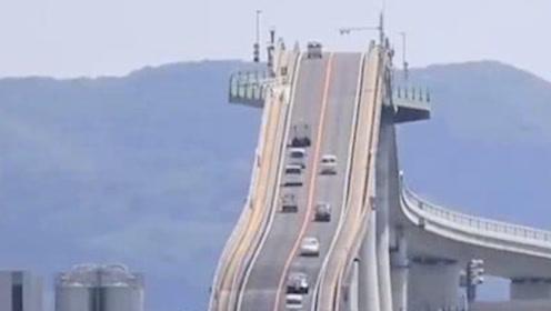 日本修建垂直大桥,司机是怎么上坡的呢?答案却让人捧腹大笑!