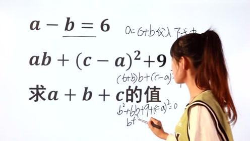 中考数学题,求a+b+c的值,能做对的学生不多