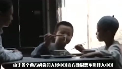 鲁迅每月300大洋的工资,等价现在的多少钱,还能在北京买房吗