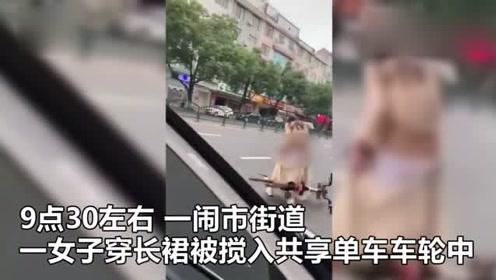 """江苏女子穿长裙骑车被""""咬"""",路边男子忙拍视频,网友:活该单身"""