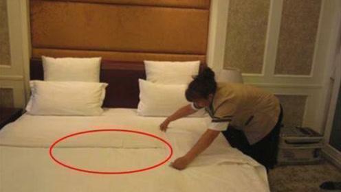 """住酒店时,床上有这种""""东西""""尽快退房,离职服务员道明真相"""