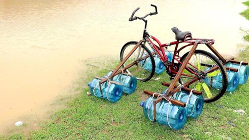 国外小哥用8个饮水机水桶,造出水陆两栖自行车,真是太有才!