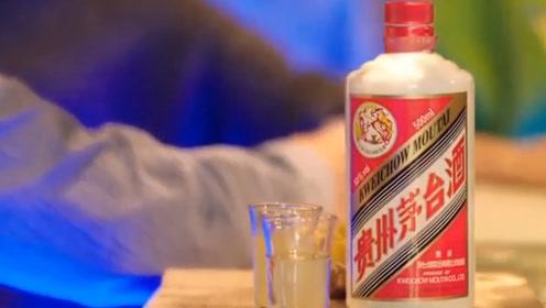 李保芳中秋暗访茅台专卖店:酒喝不炒 不做黄牛