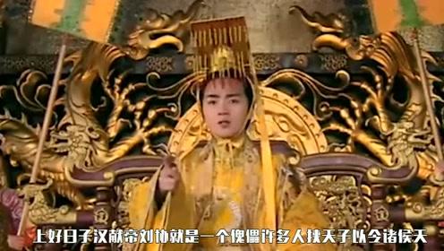 三国时期的土皇帝,保一方太平五十年,堪称三国最舒服的诸侯