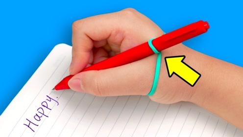 今天才发现,学握笔还有这4种小妙招,一学就会