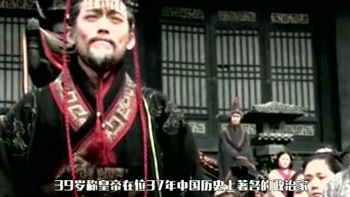 秦始皇死后两千多年里,尸体腐烂了吗?其实,在中国早就有了答案