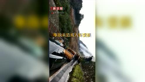 陕西佛坪108国道山体滑坡 前车司机紧急停车躲过一劫