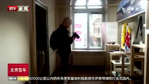 赫尔辛基设计周首次嵌入北京主题展