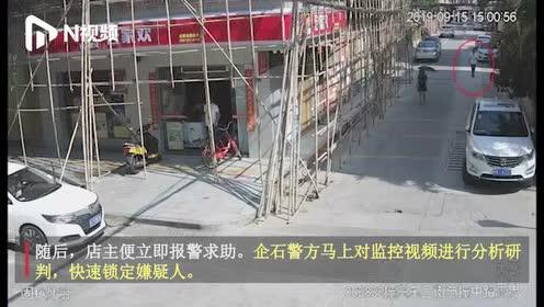 东莞一男子趁店铺老板熟睡偷走手机,还没捂热就被警察逮住!