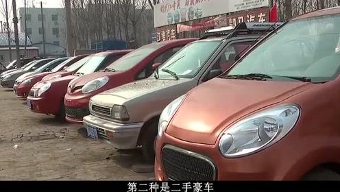 不管有没有钱,这四种车尽量不要碰,买了可能会很恼火