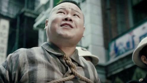鼠胆英雄:岳云鹏最搞笑一句话火了,能成经典,导演都意外