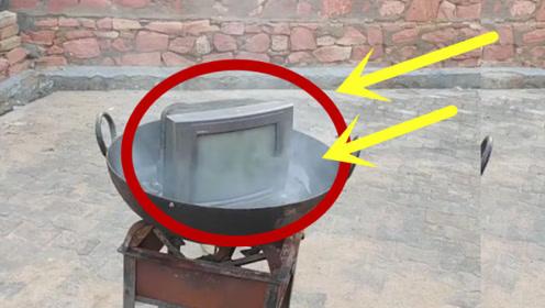 油炸电视机?印度小哥作死实验,结果太意外!