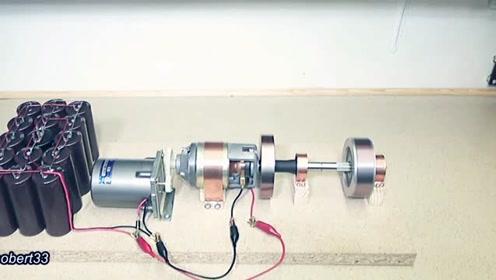 发电机带动电机再带动发电机,这个实验应该是很多人都想看的
