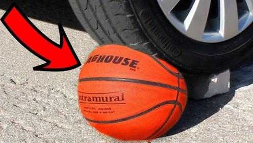 把篮球放在汽车轮胎下,启动汽车,结果很意外!
