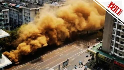 杭州地铁施工致路面坍塌居民楼变危房 搬迁补偿方案公布