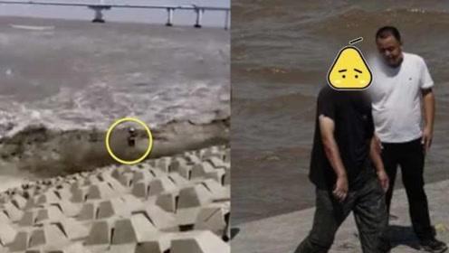 他钱塘江观潮被卷走,又被浪拍回岸
