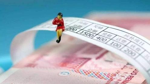 31省最低工资调整出炉:北京时薪24元为全国最高