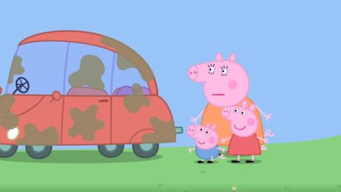 小猪佩奇和弟弟乔治看到猪爸爸的车脏了,很快清理干净!玩具故事