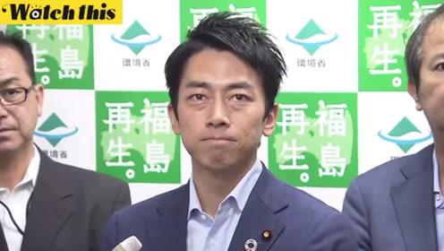 日本环境大臣小泉进次郎视察福岛:30年内解决核污染土壤问题