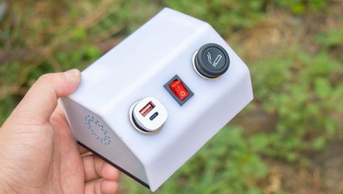 自制桌面点烟器插台 DIY手机充电座