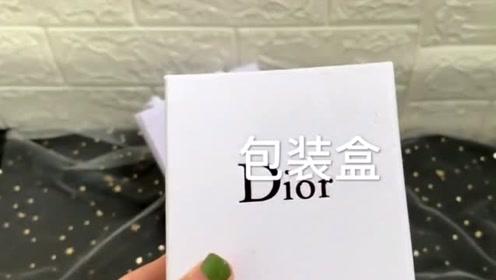 省吃俭用几个月给女友买的Dior项链,一打开果然值了