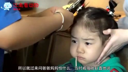 Lucky凶李承铉:你干嘛这么怕妈妈!戚薇听后反应,我看十遍