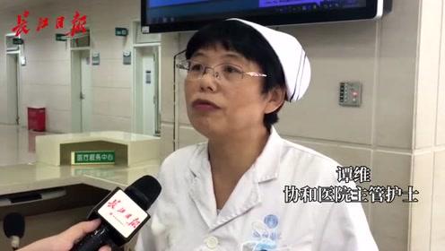 跟时间赛跑!协和医院医护人员回顾恩施少年来汉救治全过程