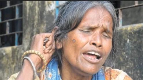 印度大妈唱歌为生,少女嗓音惊艳亿万网民,人生从此大逆转