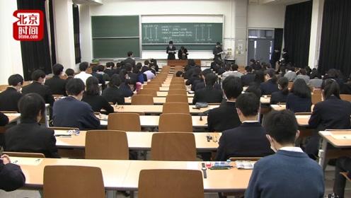 日本高考改革不考英语将用托福成绩替代 学生:很难保证公平!