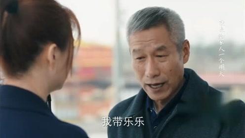 《遇见幸福》甄开放父女聊心里话,老爸的态度好坦诚,父爱如山