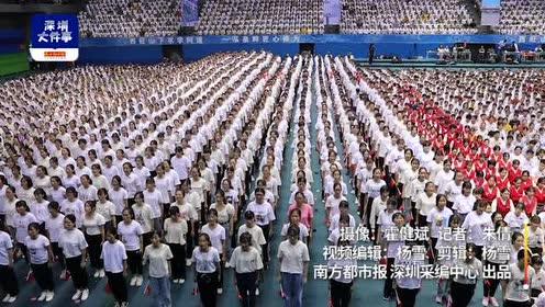 """六千多名新生挥国旗唱红歌,深圳这所学校开学典礼变""""红色海洋"""""""