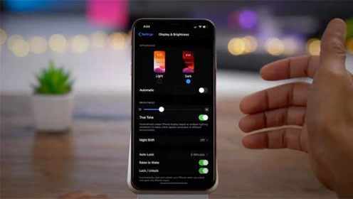iOS 13正式版来了:深色模式带来全新风格,解锁更快