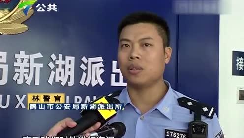 江门:男子持铁锤上街打砸 警方快速制服