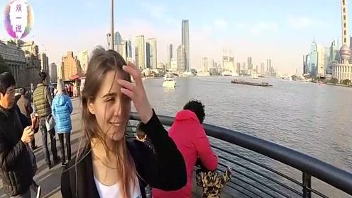 美国姑娘来中国旅游,街头喝了杯豆浆,第二天就直呼:要回国!
