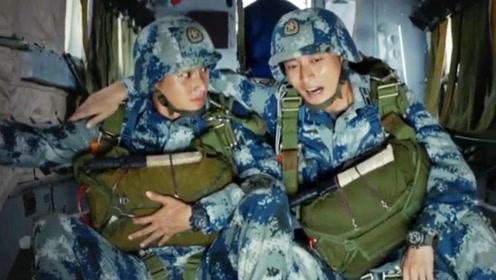 《空降利刃》张启入空降特种兵部队,成功收获粉头一名!