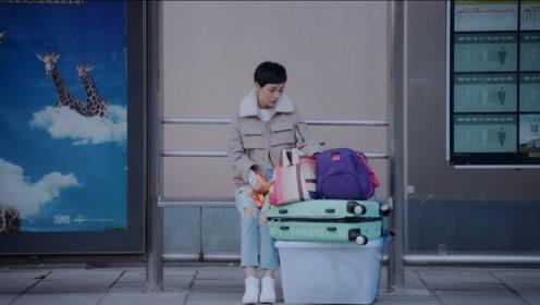 速看《亲爱的味道》第六集 靳津津惹祸被赶出餐厅 签定互助协议