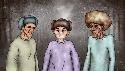 咖子脑力测试:三个人中谁先冻死的?