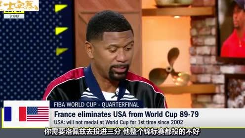 美媒谈梦队输球:只去了两个全明星 咱奥运见分晓