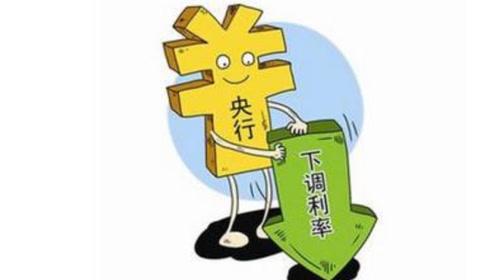 19年银行利率再次上涨,利率高达6%,存五万元利息1万元!